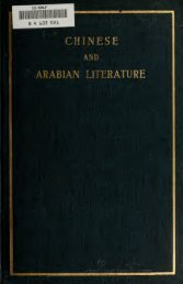 Chinese and Arabian Literature - E. Wilson - The Search For Mecca