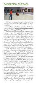 estumreT saqarTvelos erovnul muzeums - Page 6