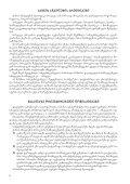XI klasi - Ganatleba - Page 6