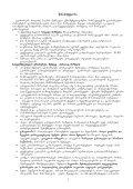 Tavi I: bazrebis urTierTdamokidebuleba, moTxovna, miwodeba - Page 3