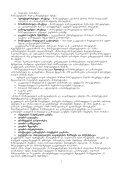 Tavi I: bazrebis urTierTdamokidebuleba, moTxovna, miwodeba - Page 5