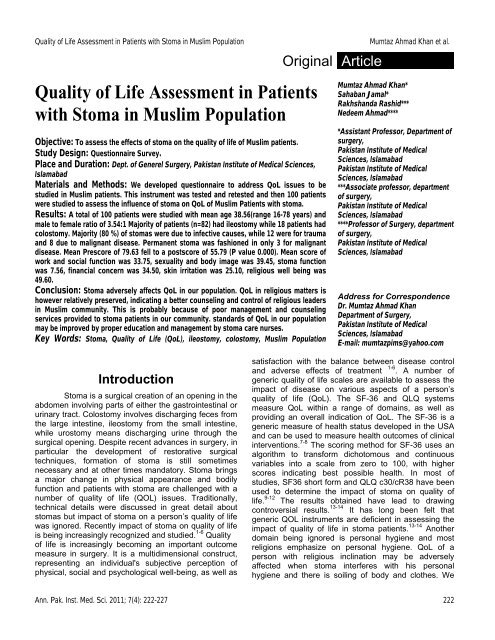 colostomy site assessment