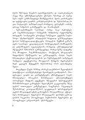 efeqturi swavlebis teqnologiebi da strategiebi - Page 6