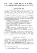 Download - Center for Social Sciences - Page 5