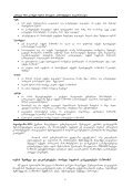 Download - Center for Social Sciences - Page 6