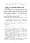 Download - Center for Social Sciences - Page 7