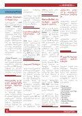 GEORGIAN BUSINESSTODAY - Page 6