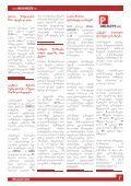 GEORGIAN BUSINESSTODAY - Page 7