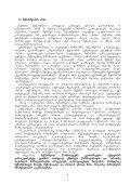 Tema 1 - Page 6