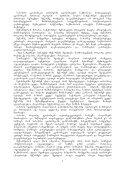 Tema 1 - Page 7