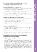 fizikuri aRzrda maswavleblis profesiuli standarti fizikuri aRzrda - Page 3