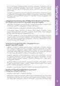 fizikuri aRzrda maswavleblis profesiuli standarti fizikuri aRzrda - Page 5