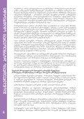 fizikuri aRzrda maswavleblis profesiuli standarti fizikuri aRzrda - Page 6