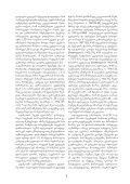 iberia-kolxeTi IBERIA-COLCHIS - Page 6
