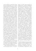 iberia-kolxeTi IBERIA-COLCHIS - Page 7