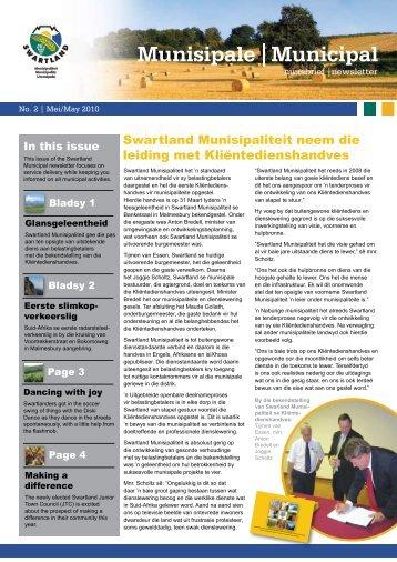 Swartland Munisipaliteit neem die leiding met Kliëntedienshandves