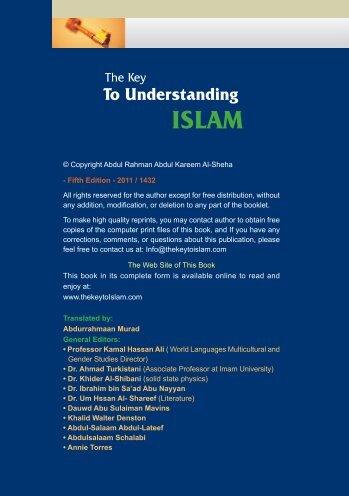 en_key_to_understanding_islam