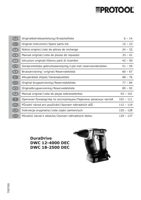 Duradrive Dwc 12 4000 Dec Dwc 18 2500 Dec Protool Gmbh