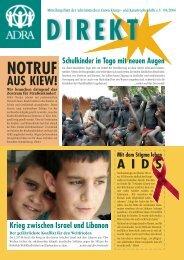 DIREKT Schulkinder in Togo mit neuen Augen - Adra