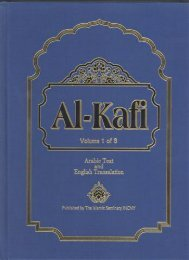 Al-Kafi