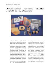 mahle - PSI Logistics GmbH