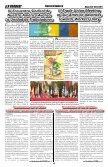 Insobornable Comandante en Jefa de las Fuerzas ... - Unión del Barrio - Page 4