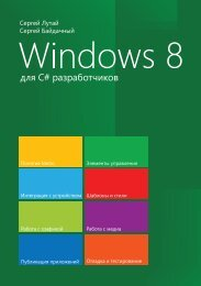 Windows8 a5