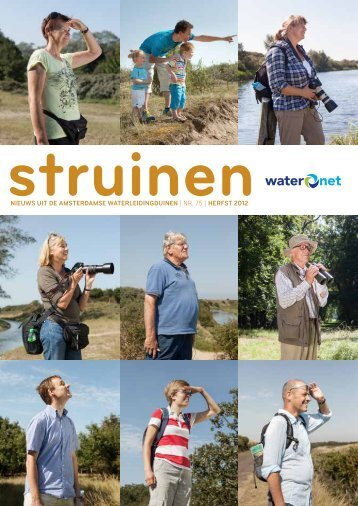 struinen_herfst_2012