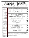 Pdf Nº6 (1) - Ánima Barda - Page 2