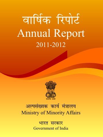 ANNUAL%20REPORT_mail