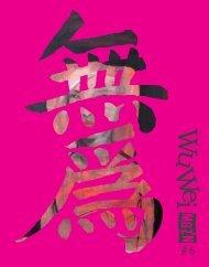 Untitled - wuweiweb.com,ar