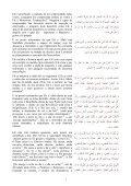 O Sermão de Ghadir Khum - Page 2