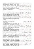 O Sermão de Ghadir Khum - Page 3