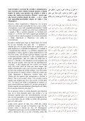 O Sermão de Ghadir Khum - Page 4