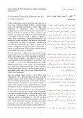 O Sermão de Ghadir Khum - Page 5