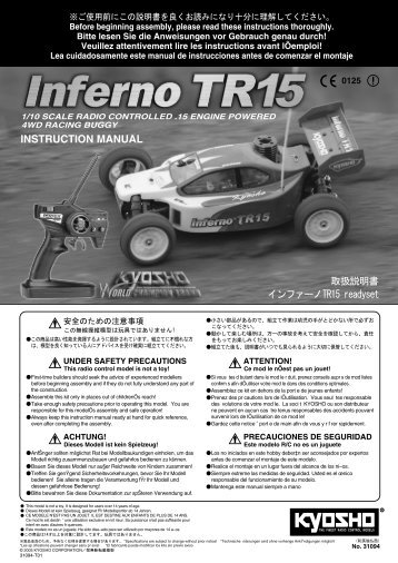 INSTRUCTION MANUAL インファーノTR15 readyset - Kyosho
