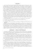 1 pdf-istvis 1-10.pmd - Ganatleba - Page 3