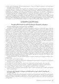 1 pdf-istvis 1-10.pmd - Ganatleba - Page 4