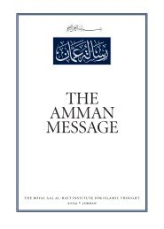 001-Amman-Message