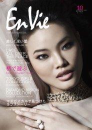 ENVIE_2012_10_JP_D