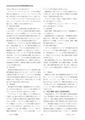 17TNGnY - Page 3