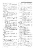 17TNGnY - Page 6