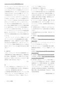 17TNGnY - Page 7