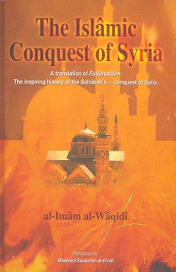 Futuhusham_-_The_Islamic_Conquest_of_Syria_-_Al_Waqidi