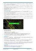 交互地调整网路长度 - Altium - Page 4