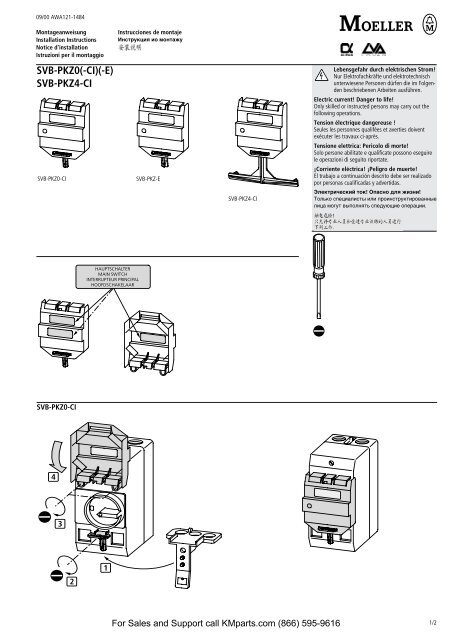 SVB-PKZ0(-CI)(E), SVB-PKZ4-CI - Klockner Moeller Parts