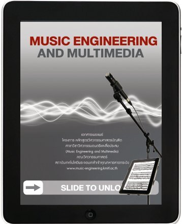 Bochure-Music-Engineering-kmitl