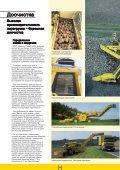 euro-Maus 3 - ROPA Fahrzeug - Page 6