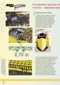 2 - ROPA Fahrzeug - Page 4