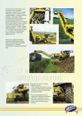 2 - ROPA Fahrzeug - Page 7